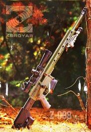 Kulgevär Zbroyar Z-008 Gen III Precision