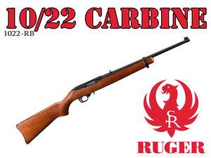Ruger® 10/22 STD, BLUE / WOOD .22Lr
